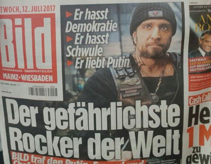 Статья из немецкого таблоида