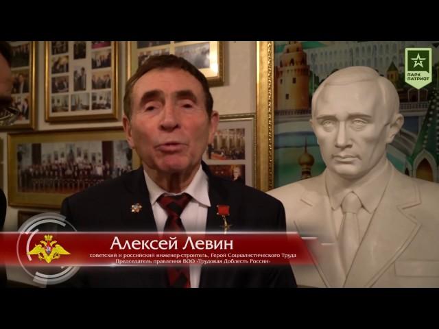 Информер: Алексей Левин выразил радость за севастопольцев