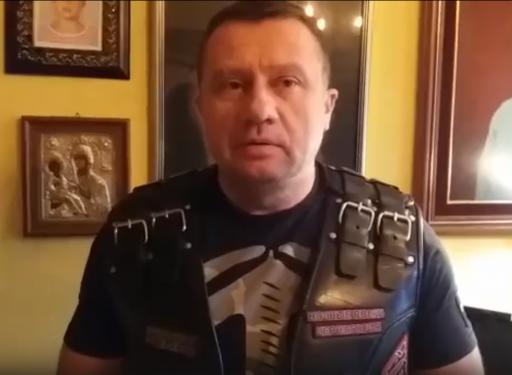Задержание Ночных волков в Черногории