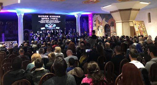 """В крипте храма Воскресения Христова в Подгорице прошел """"Русский вечер"""""""