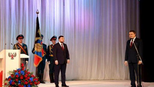 В Донецке вступил в должность вновь избранный глава ДНР Денис Пушилин